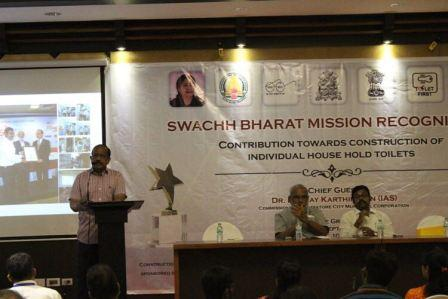 SWACCH   BHARAT MISSION   RECOGNITIONS