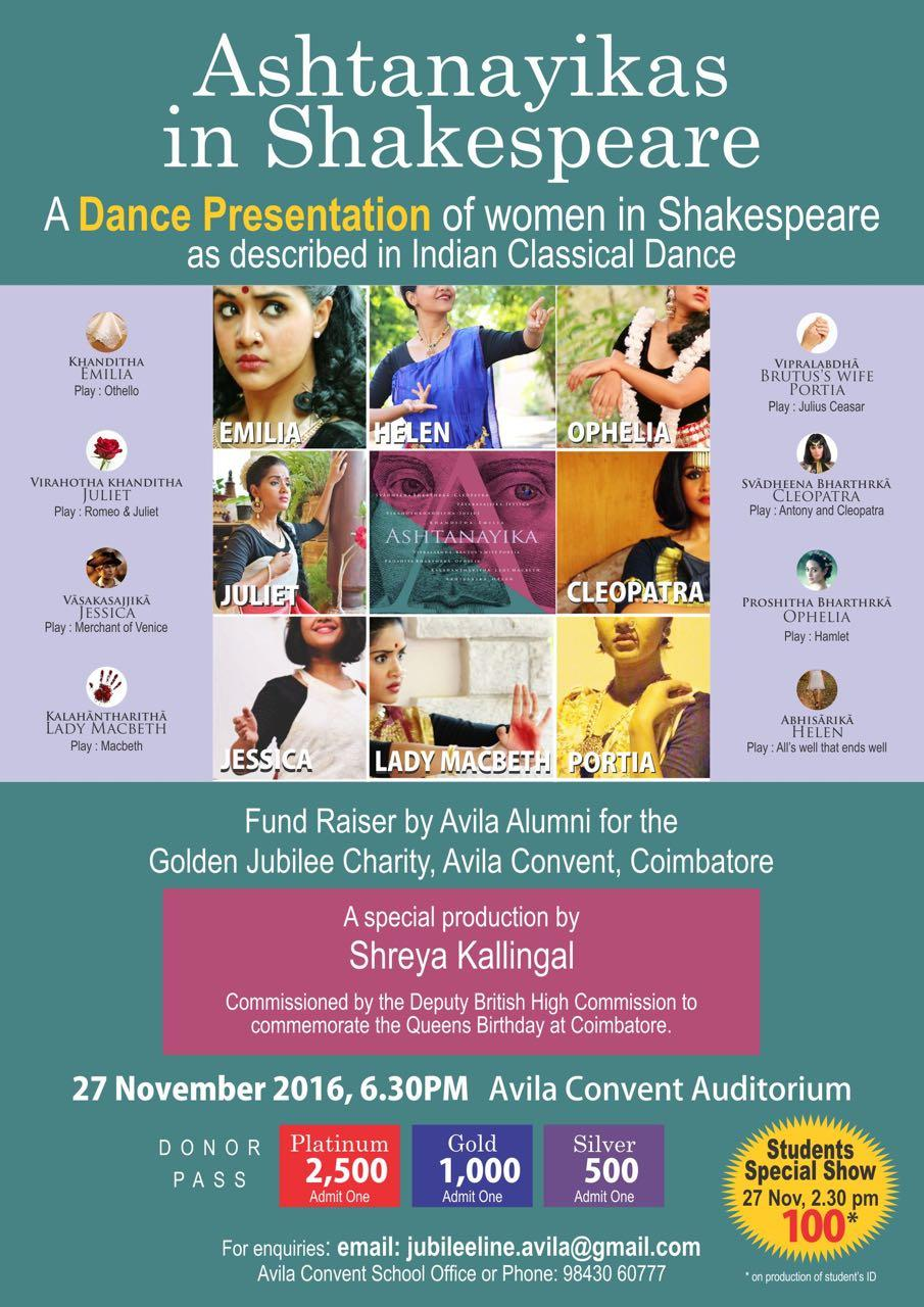 ASHTANAYIKAS   in   SHAKESPEARE  - 27.11.16 , Avila Auditorium.