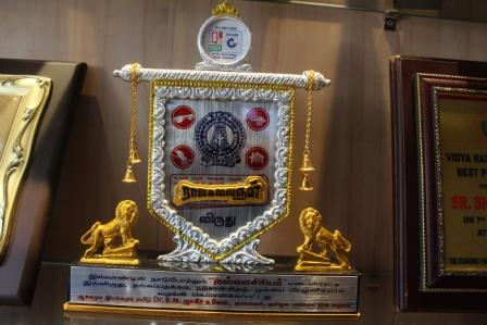RAJAKALAIGAN   AWARD