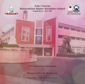 Annual Day Invitation