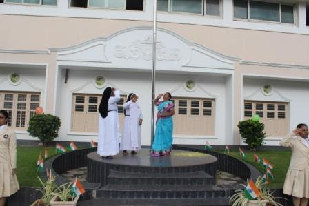 Independence day Celebration And Skit Competition