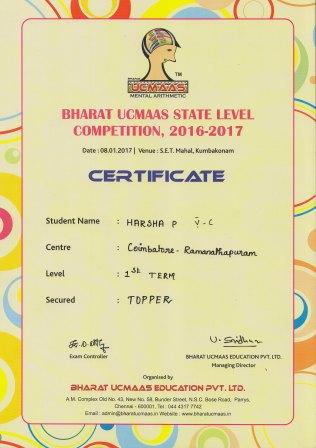 Bharat UCMAAS State Level Competition , 2016-2017