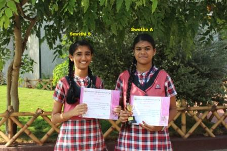 DISTRICT  LEVEL ART  &  LITERARY COMPETITIONS : 2017