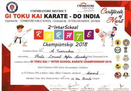 2nd  INTER SCHOOL KARATE CHAMPIONSHIP :2018