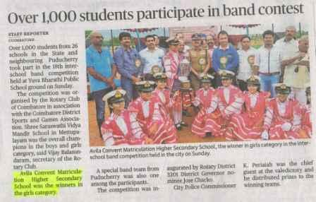 18th INTER-SCHOOL BAND COMPETITION :2018