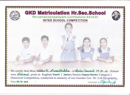 ORATORICAL   COMPETITION